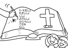 神様からの手紙